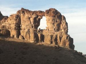 Liberty Arch Trail #10
